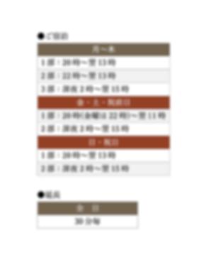 スクリーンショット 2020-05-22 21.32.41.png