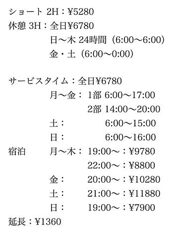 スクリーンショット 2020-05-19 21.16.01.png