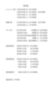 スクリーンショット 2020-05-01 14.14.10.png