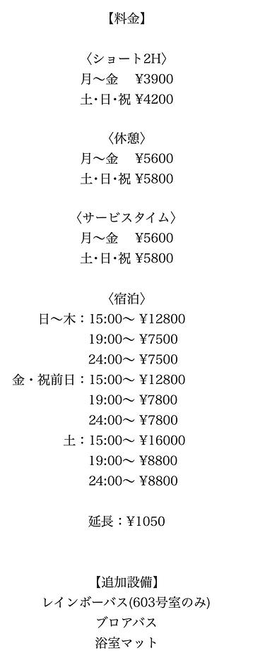 スクリーンショット 2021-03-01 14.06.51.png