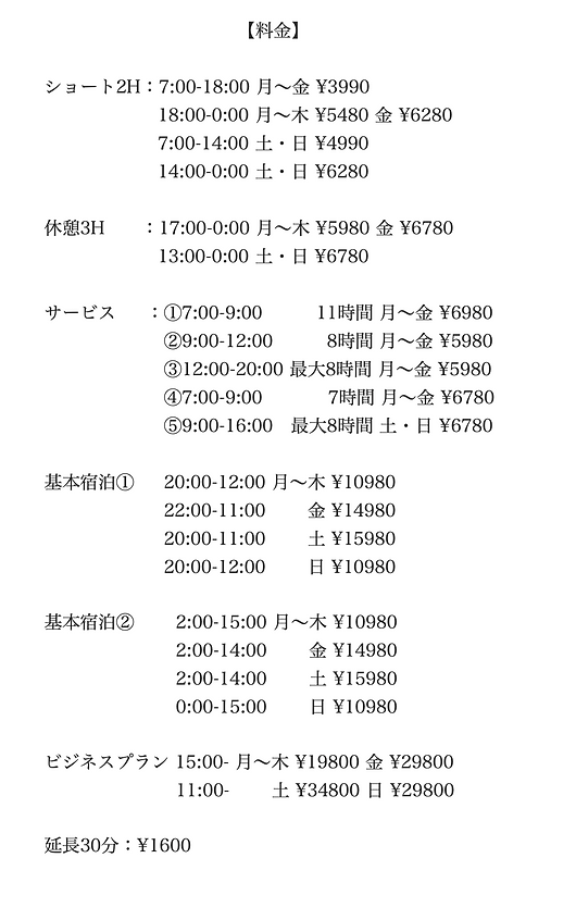 スクリーンショット 2020-05-22 23.23.58.png