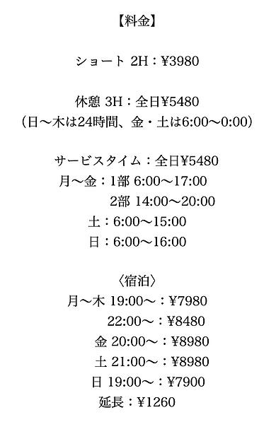 スクリーンショット 2021-03-01 14.27.45.png