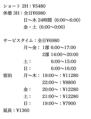 スクリーンショット 2021-03-01 12.55.19.png