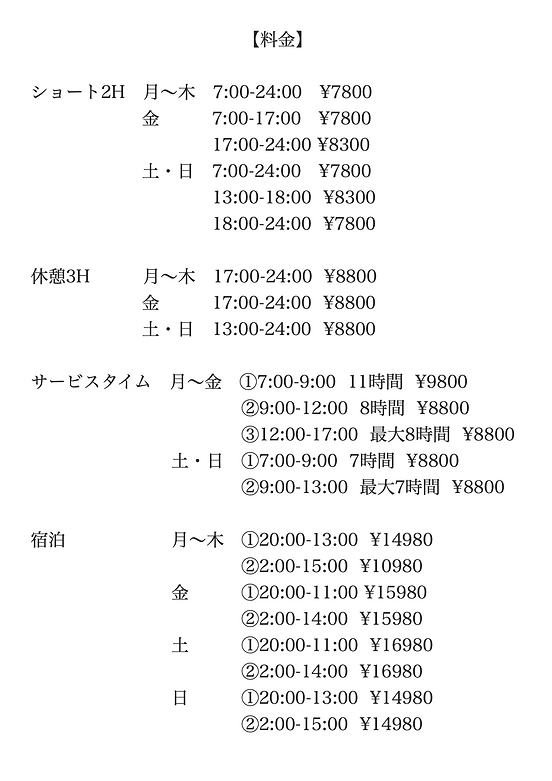 スクリーンショット 2021-04-01 20.23.01.png