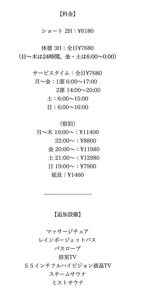 スクリーンショット 2020-05-19 21.53.57.png