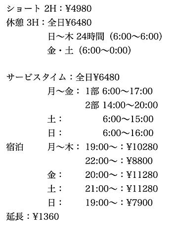 スクリーンショット 2021-03-01 14.14.40.png