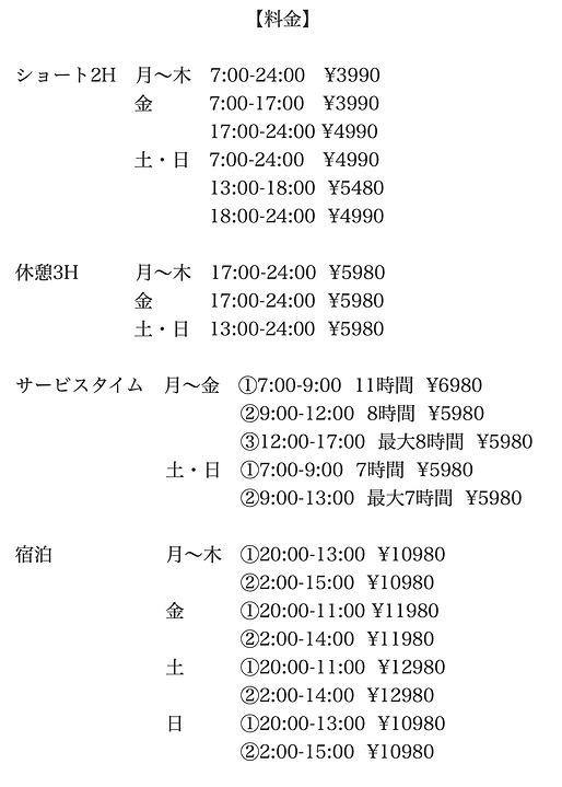 スクリーンショット 2021-04-01 20.29.37.png