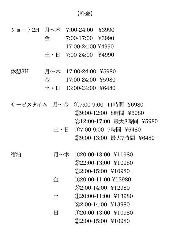 スクリーンショット 2021-04-01 16.31.31.png