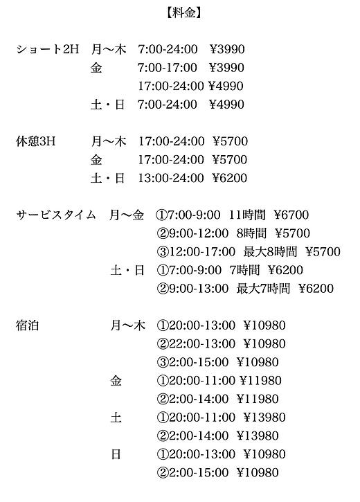 スクリーンショット 2021-09-30 23.28.38.png