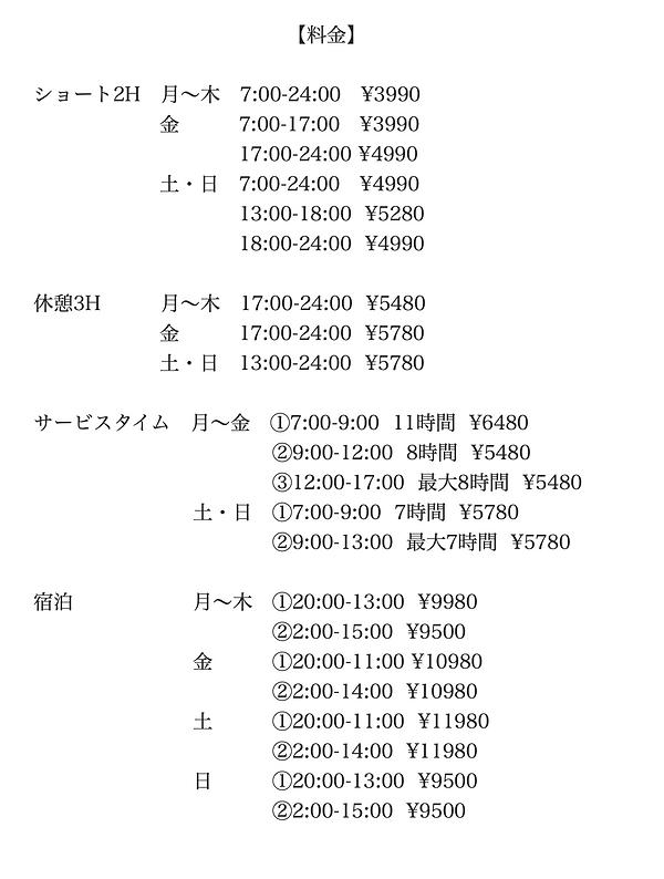 スクリーンショット 2021-04-01 20.31.47.png