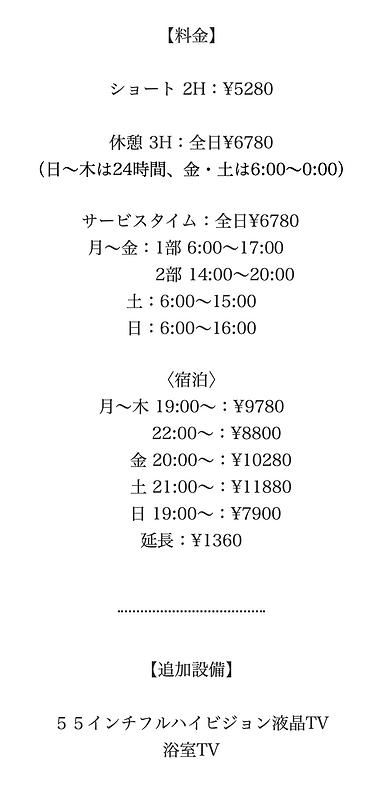 スクリーンショット 2020-05-19 22.09.26.png