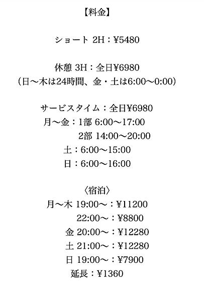 スクリーンショット 2021-03-01 14.22.24.png