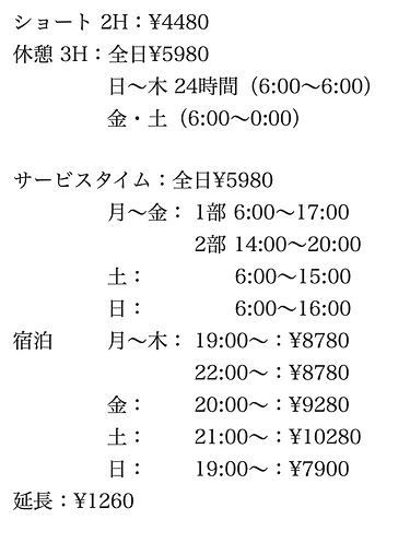 スクリーンショット 2020-05-19 21.42.49.png