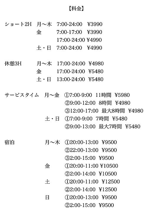 スクリーンショット 2021-09-30 23.29.32.png