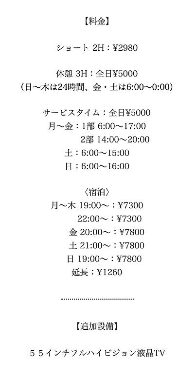 スクリーンショット 2020-05-19 22.17.17.png