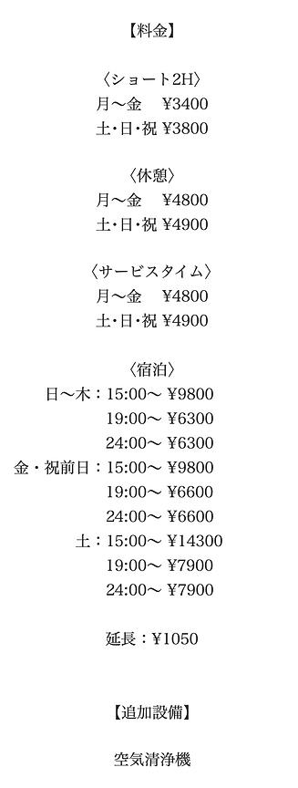 スクリーンショット 2021-03-01 14.08.48.png