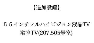 スクリーンショット 2021-02-18 21.38.16.png