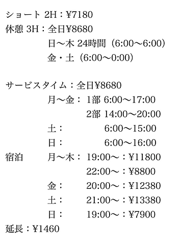 スクリーンショット 2020-05-19 21.13.49.png