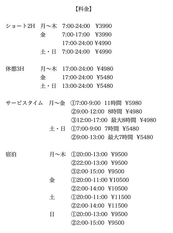 スクリーンショット 2021-04-01 16.37.42.png