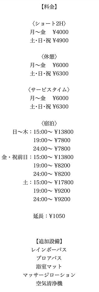 スクリーンショット 2021-03-01 14.05.28.png