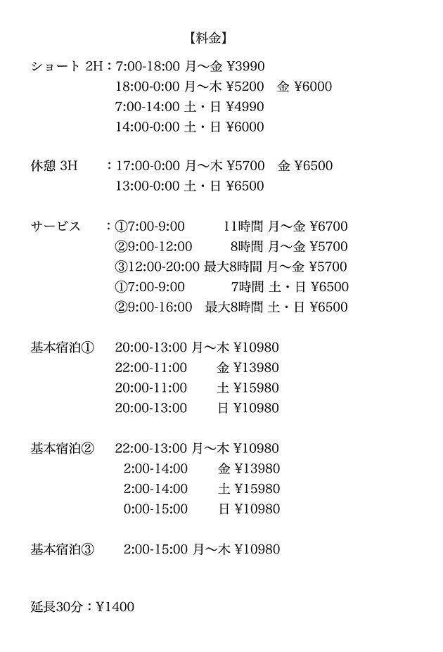 スクリーンショット 2020-05-01 14.13.17.png