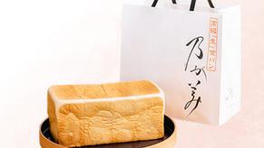トーストメニューの食パン変更!