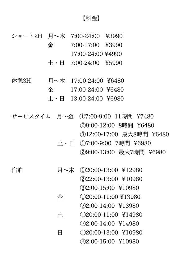スクリーンショット 2021-04-01 16.28.15.png