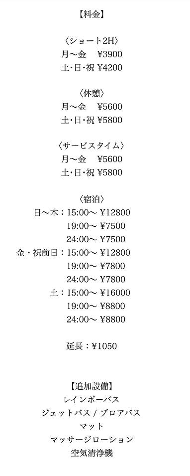 スクリーンショット 2020-05-11 22.51.19.png