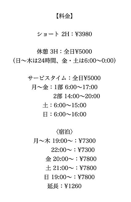 スクリーンショット 2021-04-27 14.02.49.png