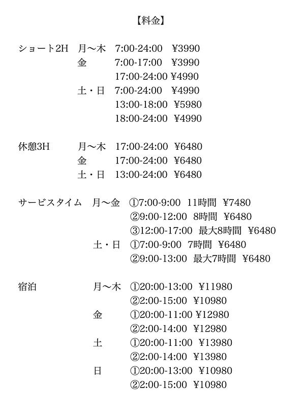 スクリーンショット 2021-04-01 20.27.35.png