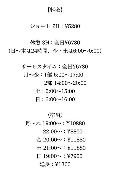 スクリーンショット 2021-03-01 14.23.51.png