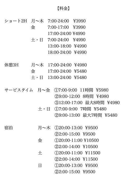 スクリーンショット 2021-04-01 20.34.48.png