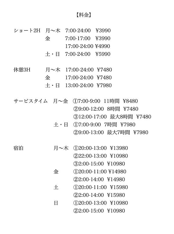 スクリーンショット 2021-04-01 16.25.19.png