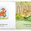 Thumbnail: Jelly Cat I Wish Book