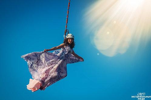 Прыжок с верёвкой