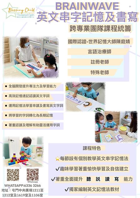 英文記憶 page1.PNG