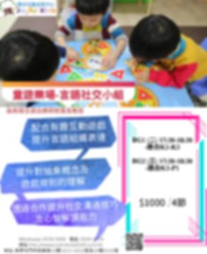 JK_童遊2.png