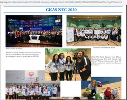 GKAS 2020 NYCDS