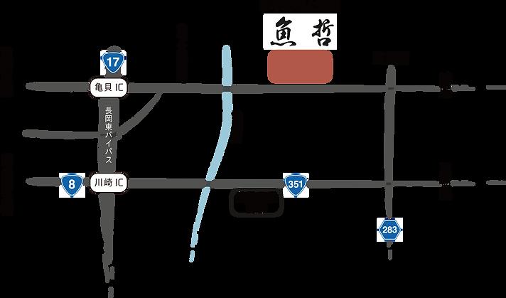 日本料理と蕎麦 魚哲 新潟県長岡市 コース料理 会食 手打ち蕎麦 店舗地図