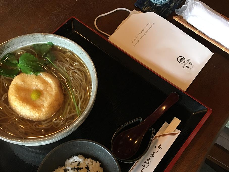 日本料理と蕎麦 魚哲 新潟県長岡市 コース料理 会食 手打ち蕎麦 感染防止対策 マスクホルダ―配布