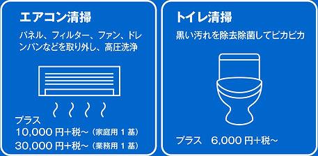 TEIKISEISOU-WC.jpg