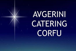 catering company in corfu, delicious food in corfu