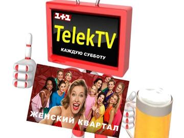 TelekTV Russian TV in USA - Не Даст Скучать Вам