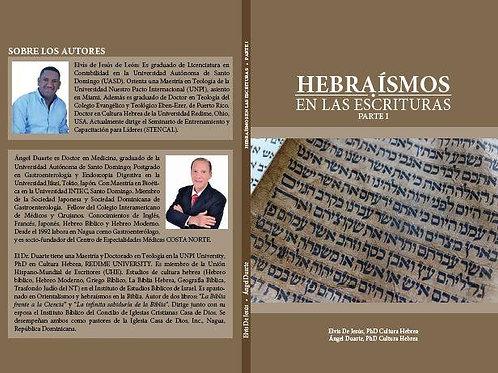 HEBRAISMOS I