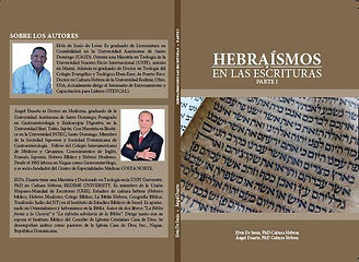 HEBRAISMOS I.jpg
