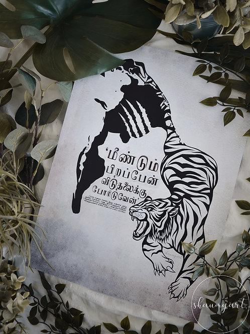 Remembrance Eelam