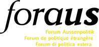 logo-foraus-de-fr-it_transparent.png