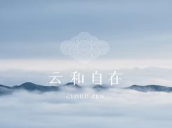 Cloud-zen
