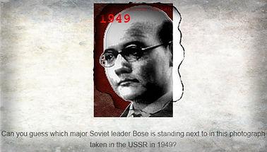 Bose 1949 Teaser.jpg