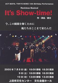 it's show-time!表.jpg